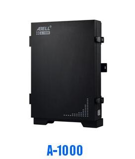 Professional Bi-directional Power Amplifier.