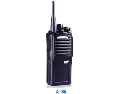 Congratulations of ABELL iron craps protection professional radio going to public